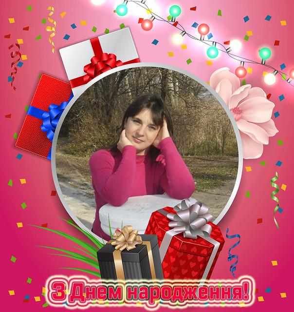 З Днем народження, Вікторіє Олексіївно!