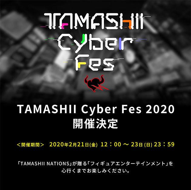 萬代 TAMASHII NATIONS 舉辦首場線上展示活動『TAMASHII Cyber Fes 2020』!《機動戰士鋼彈》、《假面騎士ZERO-ONE》新商品即將發表!