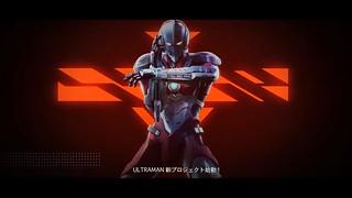 Be ULTRA!Netflix 動畫版《ULTRAMAN 超人力霸王》改編手機遊戲《Ultraman:Be Ultra》PV第一彈&事前登錄公開!