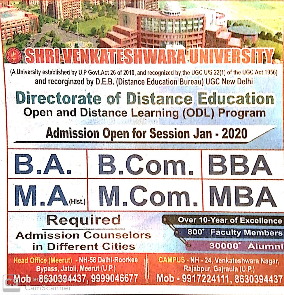 Sri Venkateswara University (SVU) Admission