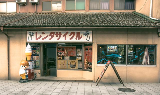 Japan - Amanohashidate