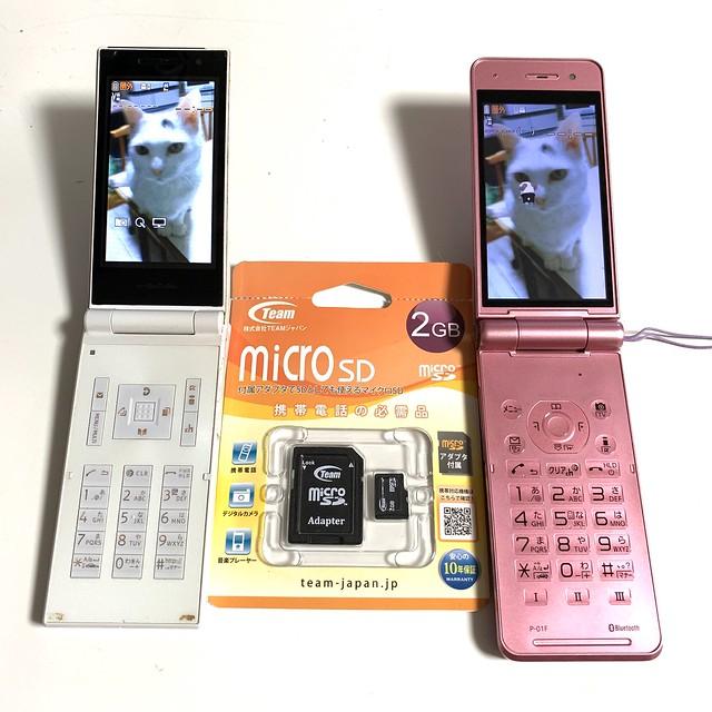 microSDカード対応機種