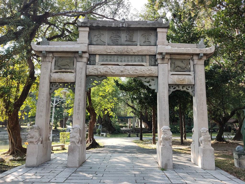 府城四大石坊 (11)