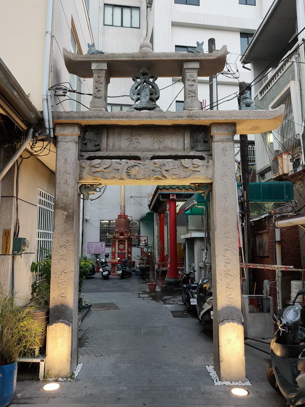 府城四大石坊 (8)