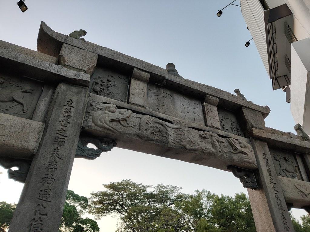 府城四大石坊 (3)