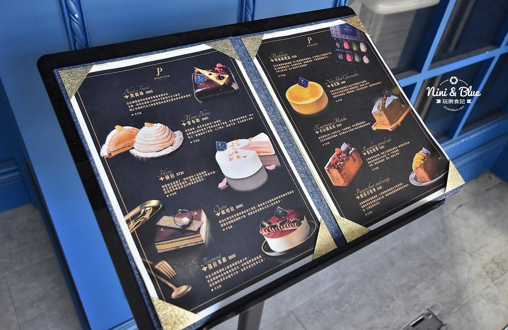 畢瑞德 台中西區蛋糕甜點03
