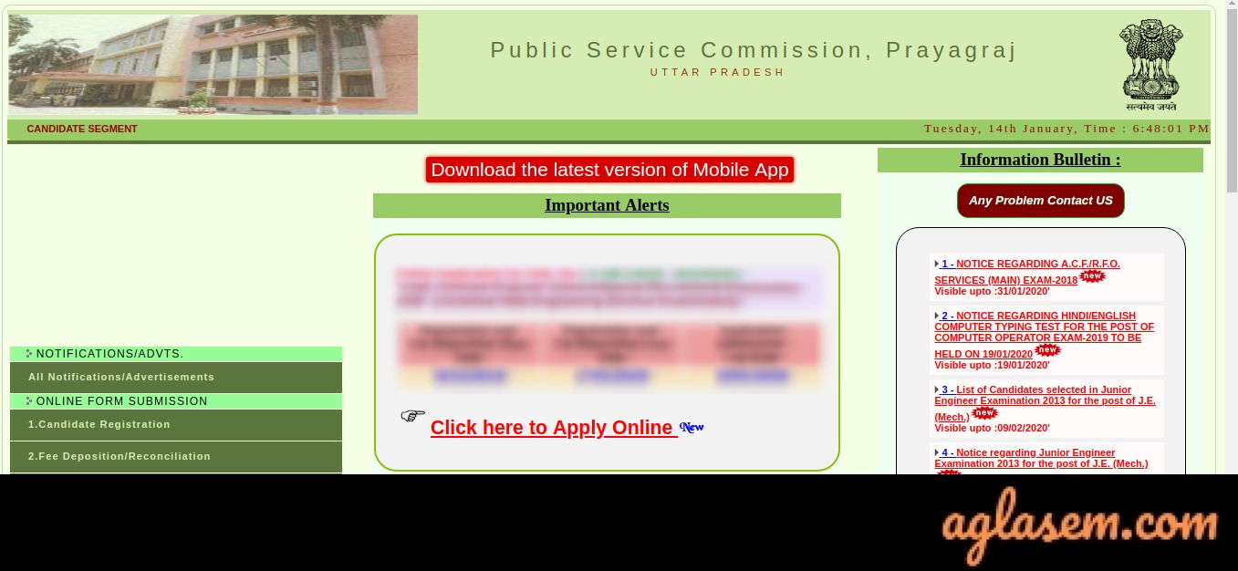 UPPSC BEO Application Form 2020: Process Over