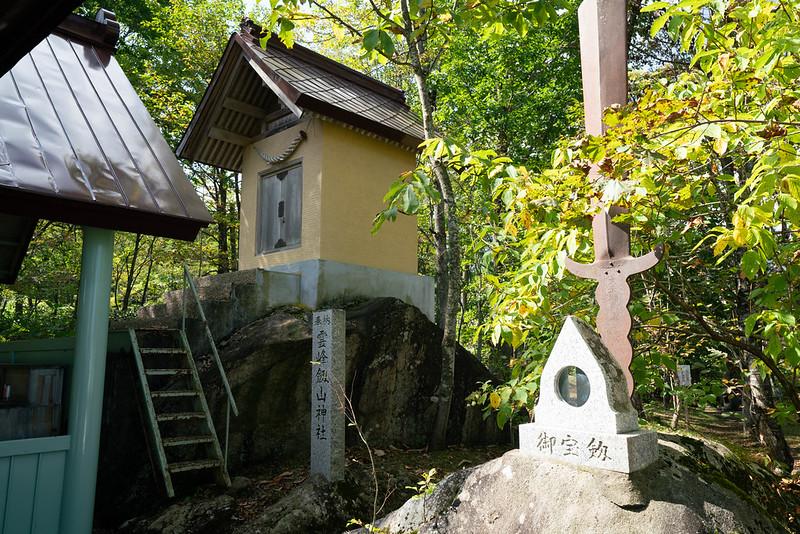 20180917_霊峰剣山(北海道)_0036.jpg