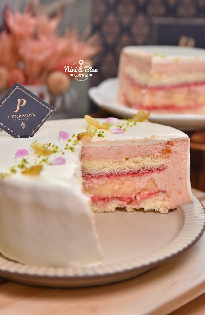 畢瑞德 台中西區蛋糕甜點20