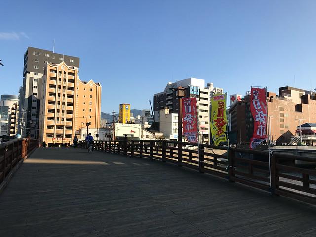 252-Japan-Kokura