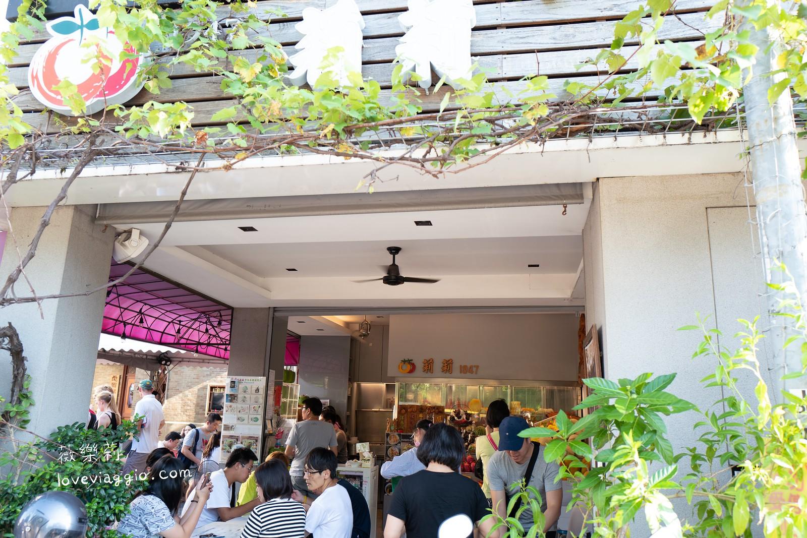 【台南 Tainan】西區散步。一甲子 莉莉水果店 艸祭book inn 二手書店 @薇樂莉 Love Viaggio | 旅行.生活.攝影