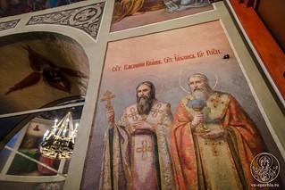 14.01.2020 | Литургия в Иверском монастыре