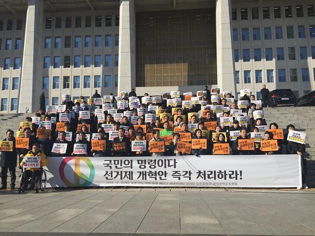 20191212_정치개혁공동행동_국민의명령이다선거제개혁안즉각처리하자(1)