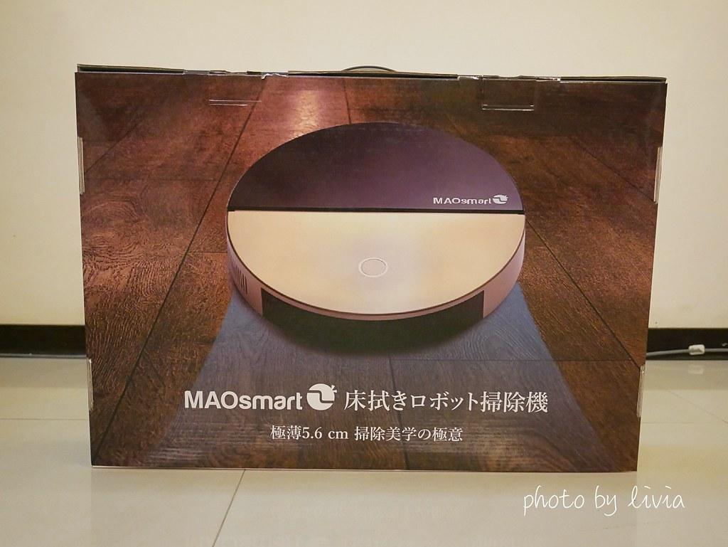 maosmart211