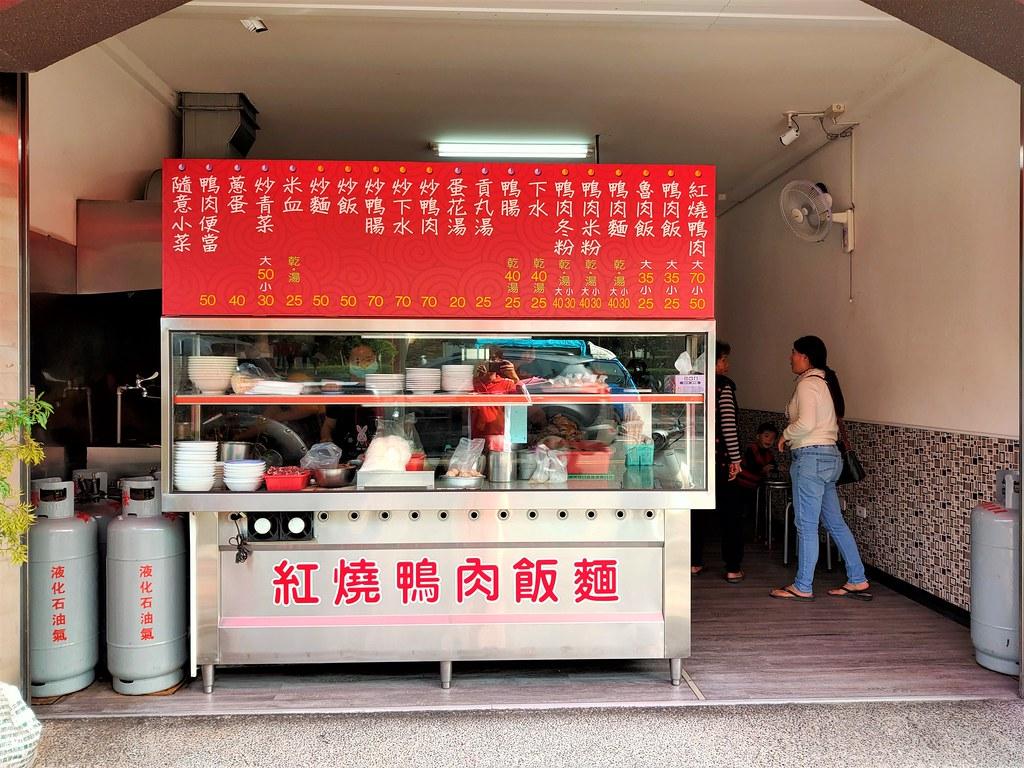 大林紅燒鴨肉飯 (2)