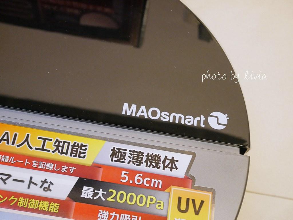 maosmart222