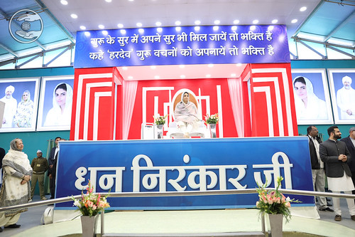 Satguru Mata Ji gracing the holy dais