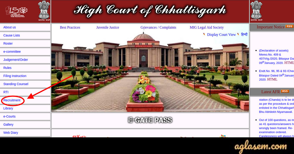 CG High Court Admit Card 2020 - Download here (cghighcourt.nic.in)