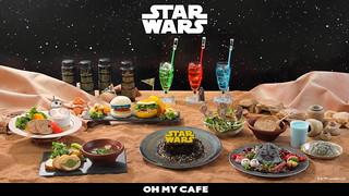 滿滿星戰元素的特色餐點!OH MY CAFE x《星際大戰:天行者的崛起》期間限定店展開!(「スター・ウォーズ」OH MY CAFE)