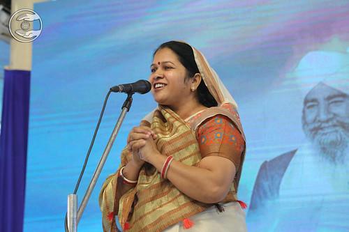Speech by Kavita Chauhan Ji, Bhiwani, HR