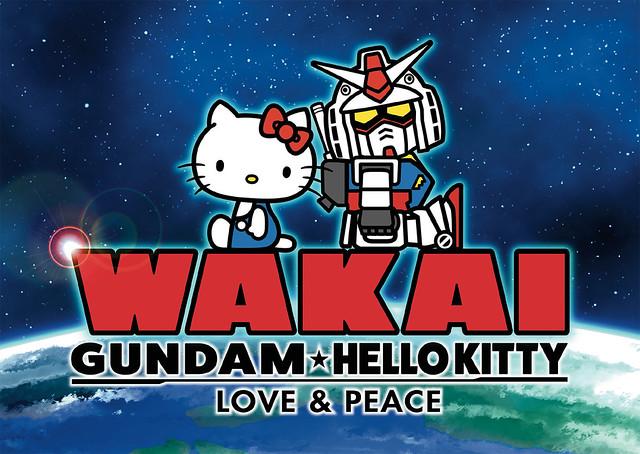 戰爭結束!《機動戰士鋼彈》x HELLO KITTY「 LOVE&PEACE 」全新企劃啟動!最終話PV與更多合作周邊商品陸續推出