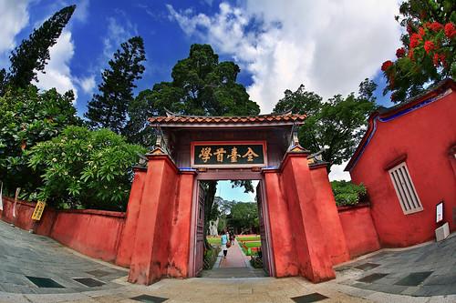 美哉台南孔廟