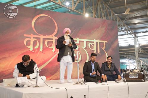 Punjabi Kavita by Bachittar Paras Ji, Gudderbaha, PB
