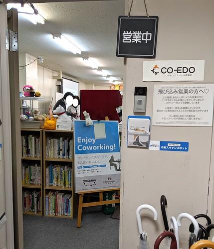 Co-Edo7周年交流会