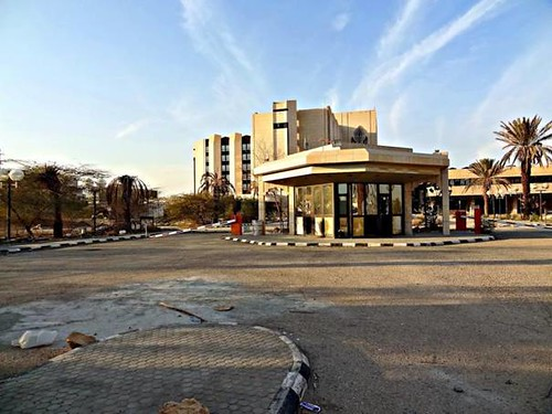 5504 Iqra Hospital 01 | by Life in Saudi Arabia