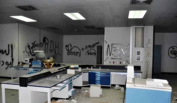 5504 Iqra Hospital 05