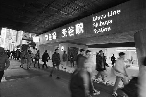 新 銀座線渋谷駅