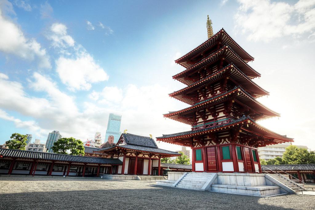 Shitennoji Shrine