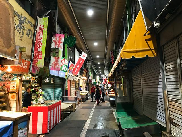 271-Japan-Kokura