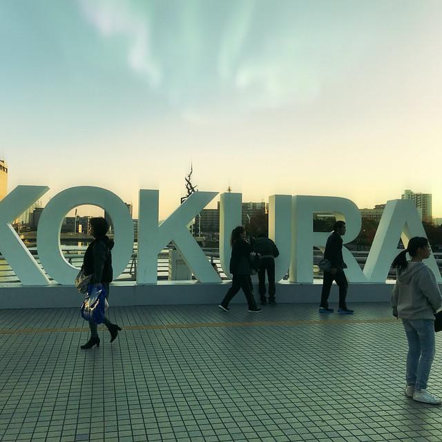 270-Japan-Kokura