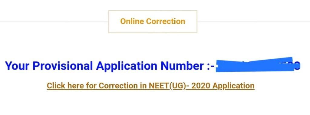 NEET 2021 application form correction