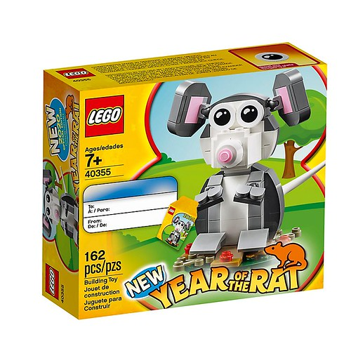 LEGO Offers Year of the Rat Chinese New Year Themed Set GWP