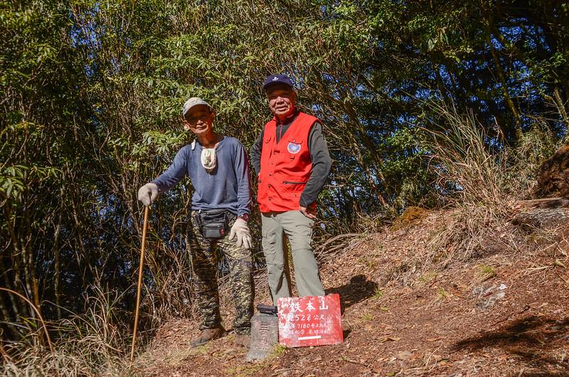鐵本山山頂 (1)