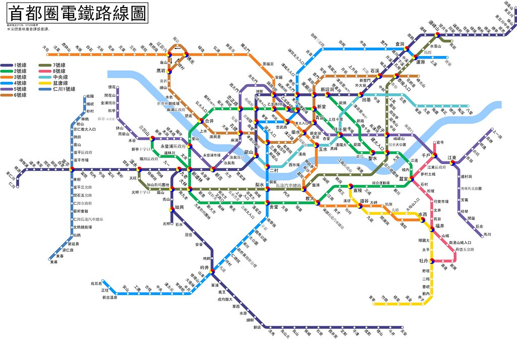 Seoul_subway_linemap_zh-t