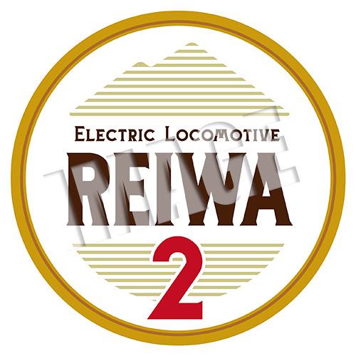 EL REIWA2☆ヘッドマーク