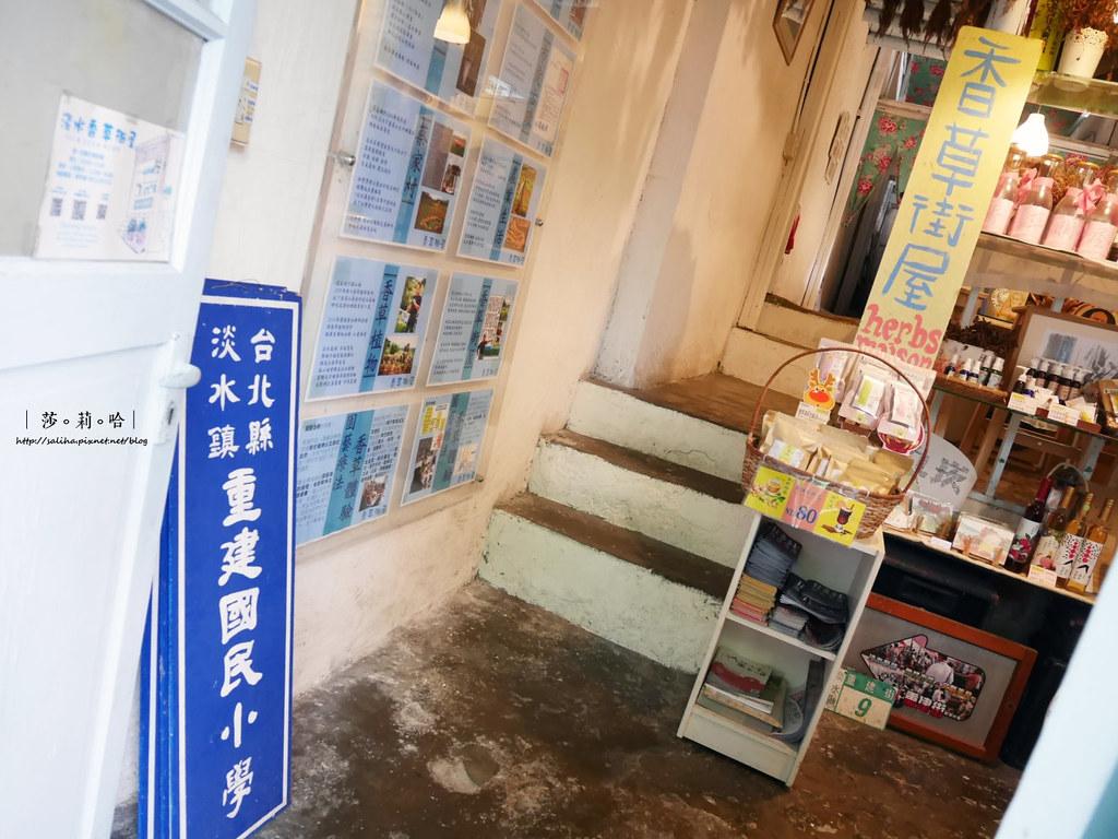 淡水老街景點隱藏版咖啡廳淡水日本警官宿舍文青旅行一日遊 (2)