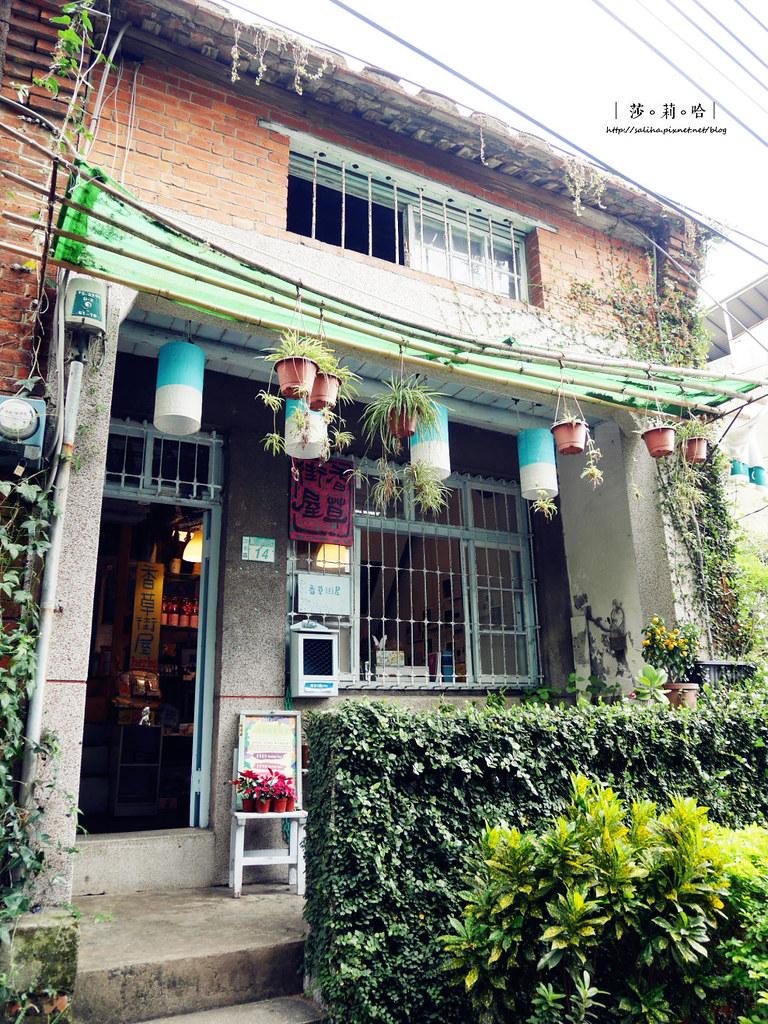 淡水老街景點隱藏版咖啡廳淡水日本警官宿舍文青旅行一日遊 (1)