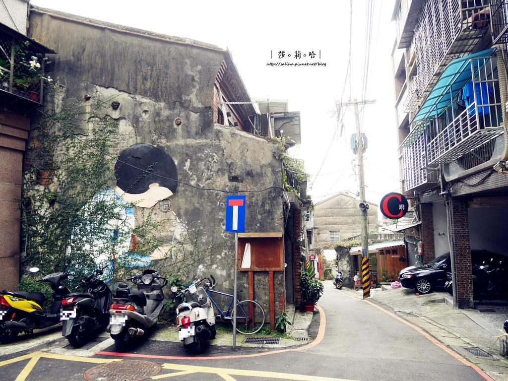 淡水老街文青旅行一日遊景點重建街戀愛巷ig拍照 (6)