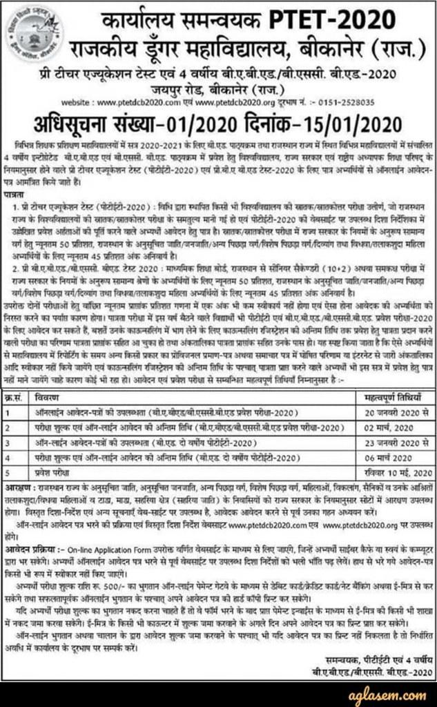 Rajasthan PTET 2020 Notification