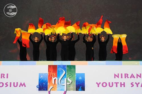 Fire Dance, Amritsar