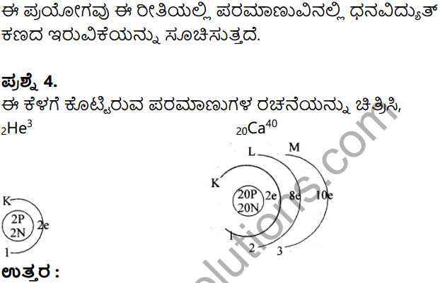 KSEEB Solutions for Class 8 Science Chapter 3 Paramanuvina Rachane in Kannada 17
