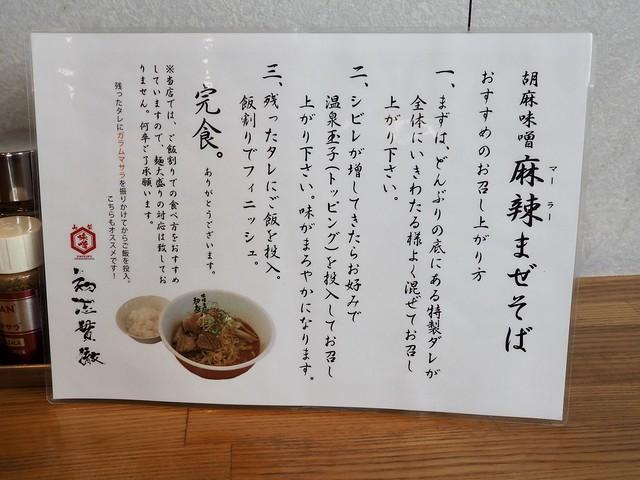 2019.12.21 初志貫徹