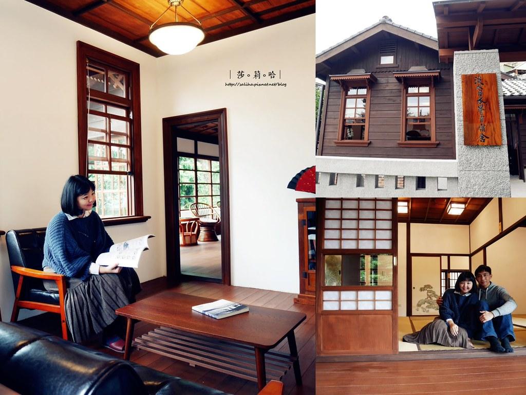 淡水老街附近一日遊景點推薦日本警官日式宿舍 (2)