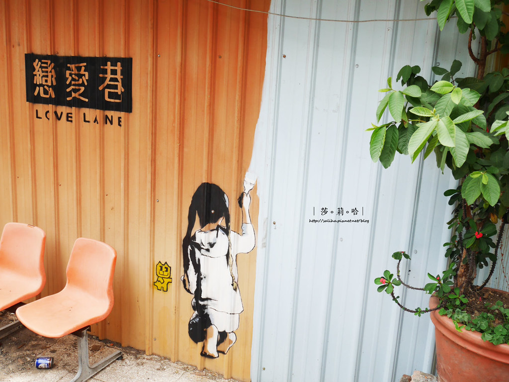 淡水老街文青旅行一日遊景點重建街戀愛巷ig拍照 (1)