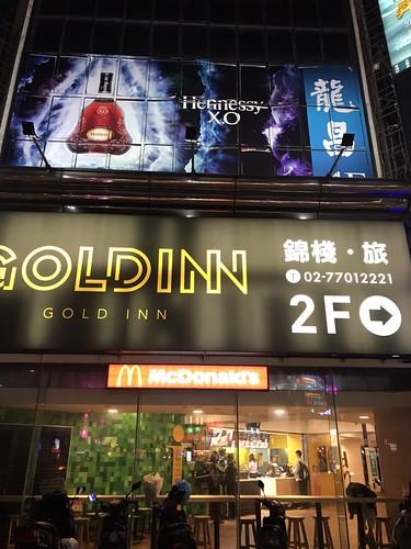 龍昌酒店 台北酒店消費資訊表 台北制服店 台北禮服店