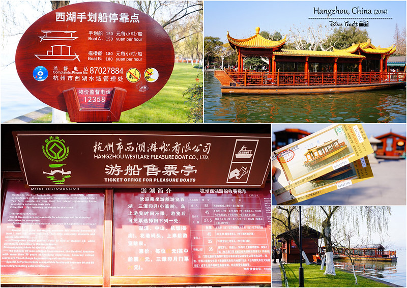 2014 China Hangzhou West Lake Pleasure Boat